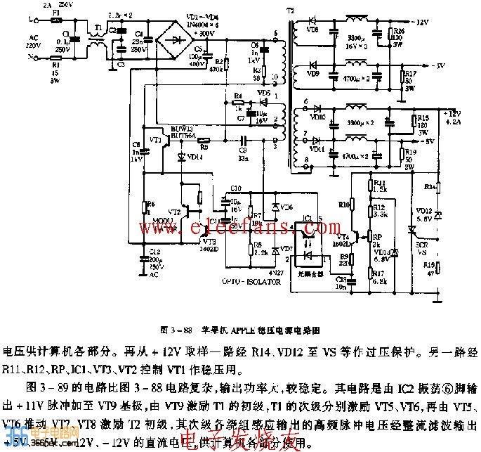 >> 苹果机apple稳压电源电子电路图
