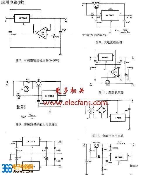 7805稳压电源电子电路图