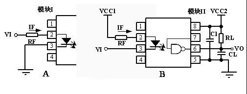 6n137典型应用电路