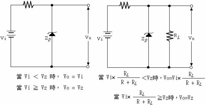 二极管在电路中的作用【相关词_ 电容在电路中的作用】