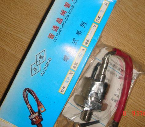 >> kk5a—100a螺旋式可控硅
