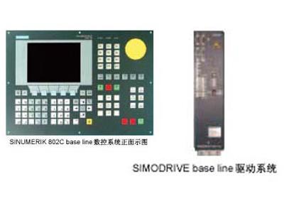 西门子数控系统sinumerik