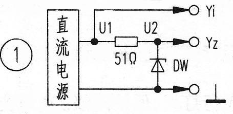 这就是稳压二极管的稳压特性