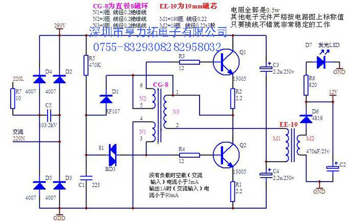 led和其他用电器电源电路一样,如,采用开关电源电路,可以让负载得到